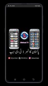 Shehzad Tv APK, Shehzad Tv Cricket, Shehzad Tv Cricket Live