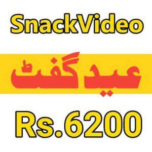 Snack Video Eid Reward