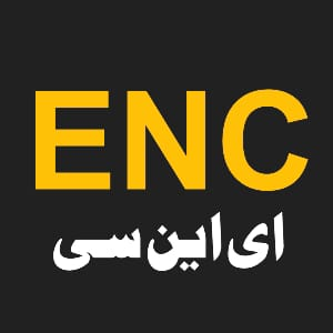 ENC Application, ENC Application Form, ENC Application Download, Electricity New Connection