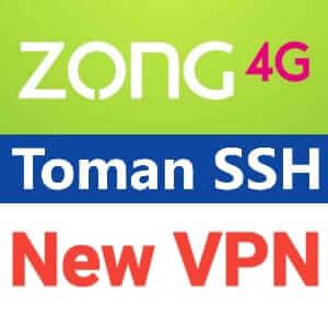 Toman SSH VPN, Toman SSH VPN APK, Toman SSH VPN Download, Toman SSH VPN APP,Toman App
